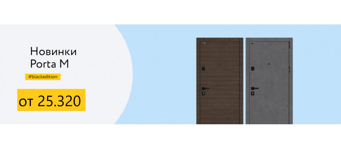 Porta M